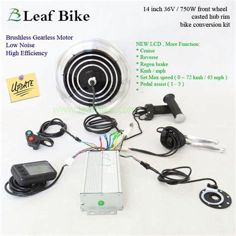 14 inch 36v 750w front hub motor electric bike conversion kit