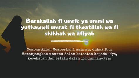 lengkap doa ulang  islami bahasa arab latin  artinya