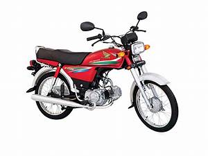 Honda CD 70 2017 Price in Pakistan, Specs, Features ...
