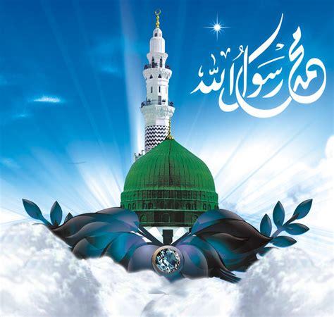 islamic wallpaper hd  shahbazrazvi  deviantart