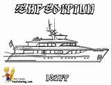 Ship Coloring Pages Yacht Print Boat Ft Private Boats Ships Super Boys Motor Yescoloring Drawing Cool Sheets Vessel Sea Yachts sketch template