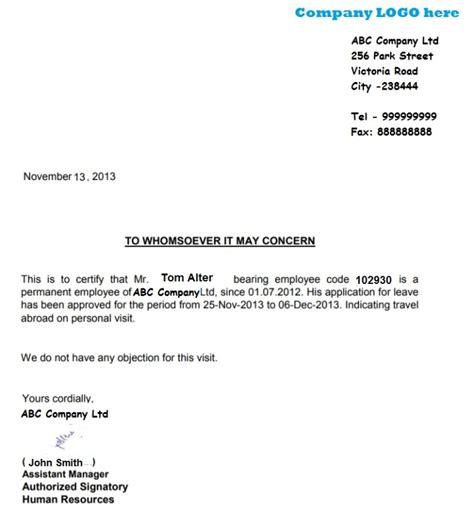 cdopkd leave letter format email exatofemtocom