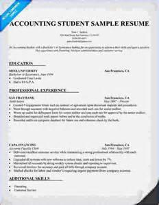 Accounting Internship Resume Sample Example Accounting Intern