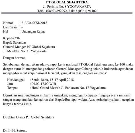 Contoh Undangan Resmi Karyawan by Contoh Undangan Rapat Hut Ri Nusagates