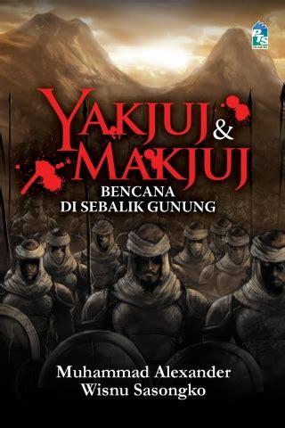 Yakjuj & Makjuj: Bencana Disebalik Gunung Kedai Buku Al