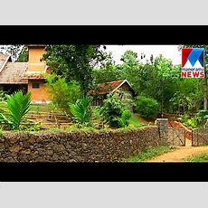 Eco Friendly House  Veedu  Manorama News Youtube