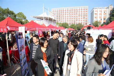 学校举办2020届毕业生校园双选会 - 湖北三峡职业技术学院