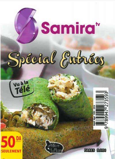 samira tv cuisine fares djidi samira spécial entrées سميرة خاص بالمقبلات fares djidi livre sur orientica com