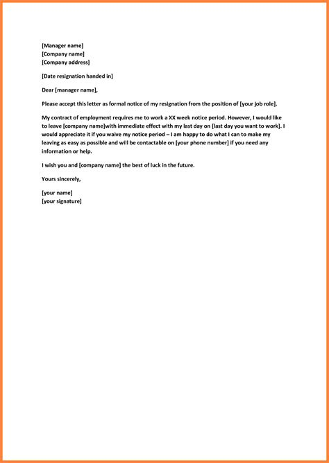 2 week notice letter for work 4 exle of notice to quit notice letter 49904