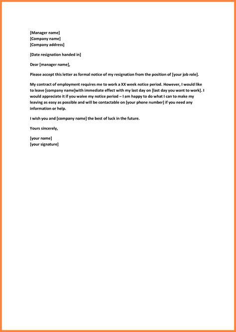 notice  quit job notice letter