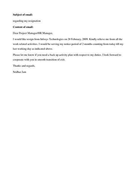 Sample Resignation Letter No Notice Inspirational Best S Of Sample Resignation Letter without