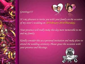 sister39s wedding invitation srinivas kurmapu youtube With wedding invitation quotes in english for sister marriage