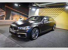 Launched The New BMW M760Li xDrive Prestige Digital