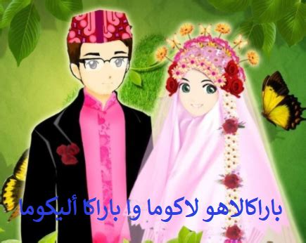 ucapan selamat menikah  bahasa arab  baik goomell