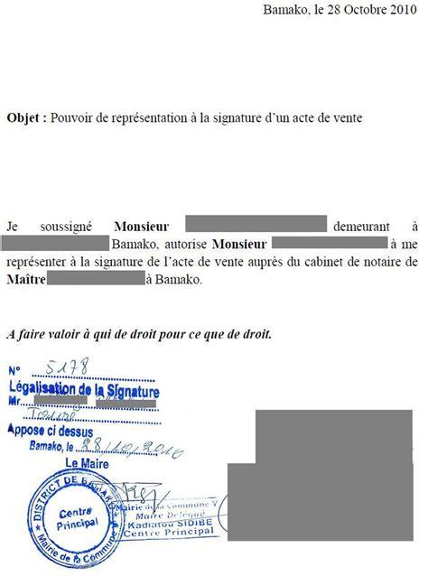 compromis de vente maison https secure pap pap fr