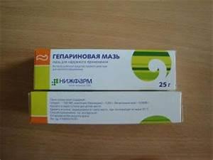 Альфа-адреноблокаторы при простатите препараты