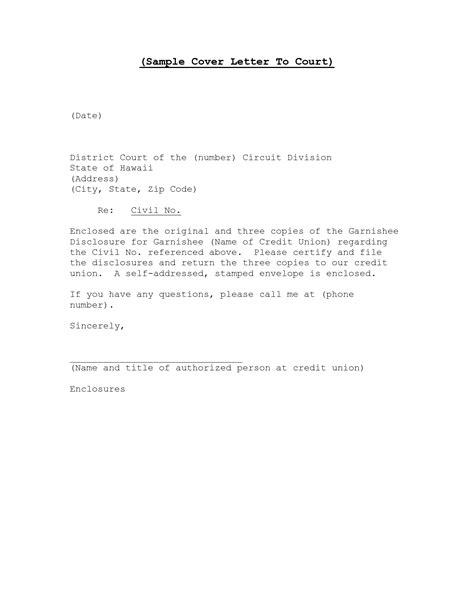 file clerk cover letter templates file clerk cover letter