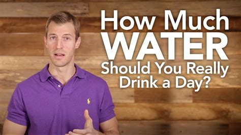 How Much Water Should You Really Drink A Day? Youtube