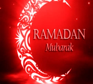 wishing  ramadan mubarak  ramadan mubarak ecards