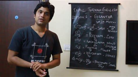 learn tamil  english lesson  youtube