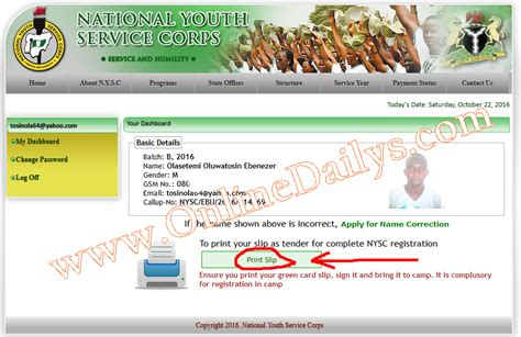 Resume Registration Nysc sle of nysc green card looks like uses of nysc green card