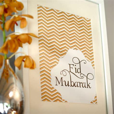 decorative prints arabesque  images eid eid
