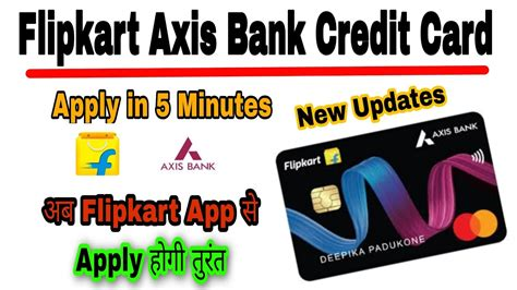 Whenever you purchase at a store with your credit card, an interchange fee is charged to the merchant. Flipkart Axis bank credit card apply online from Flipkart || No Income proof credit card - YouTube