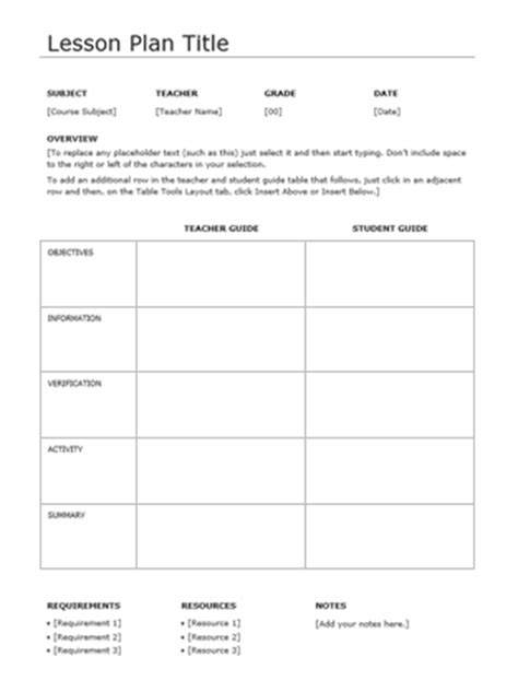 tri state lesson plan template spire reading lesson plan template how the sonday system