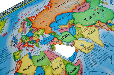 Купити дитячу карту-пазл світу - інтернет магазин Uteria