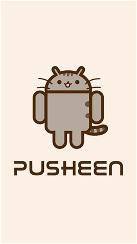 Print(blogtitle); — Pusheen Boot Animation For Android I