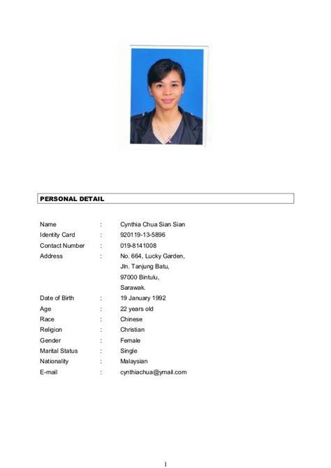 sample  resume  internship  malaysia resume