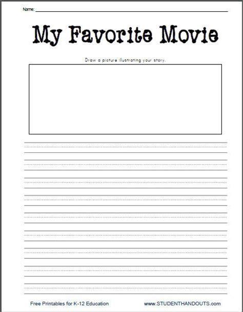 favorite   printable writing prompt worksheet