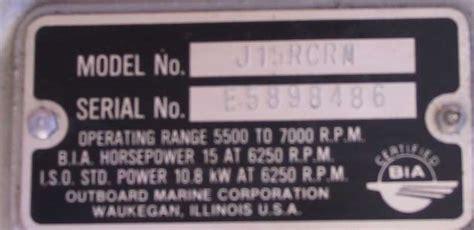 boat motor serial number location