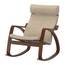 po 196 ng rocking chair isunda beige medium brown ikea