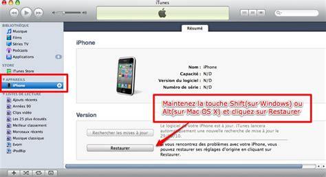 bureau de change 93 jailbreaker et désimlocker votre iphone 3gs ancien iboot