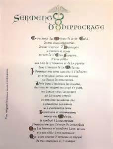livre d or pour mariage serment d 39 hippocrate le serment des medecins