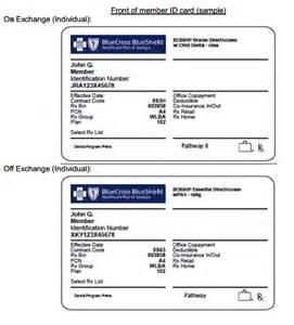 Exchange BCBS Sample ID Card