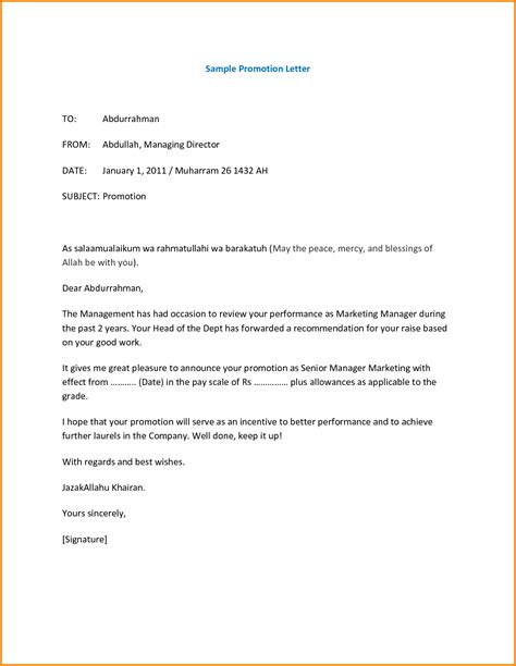 sample promotion letter memo templates