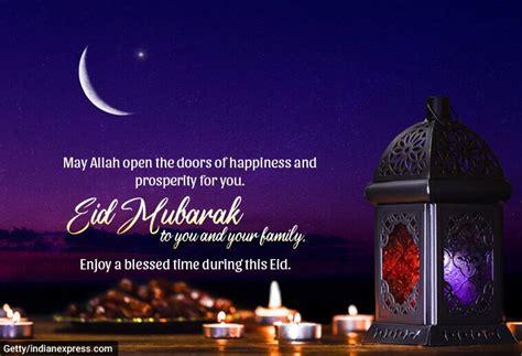 happy eid ul fitr  eid mubarak wishes images status