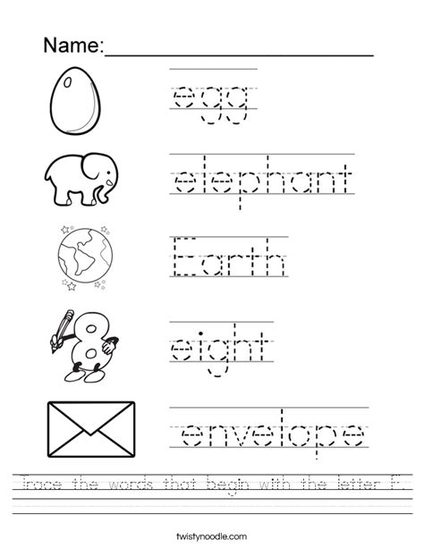 trace the words that begin with the letter e worksheet twisty noodle