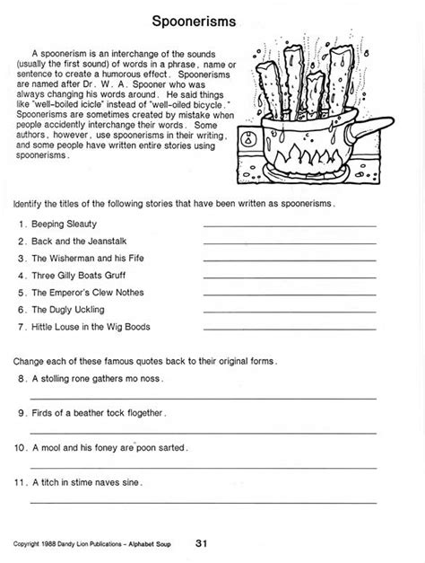 of fourth grade language arts worksheets
