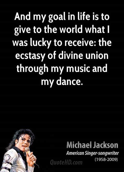 Michael Jackson Dance Quotes. QuotesGram