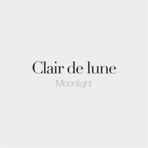 pin  janet  weekend french words french quotes