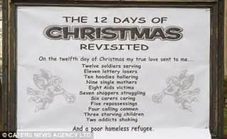 12 Days of Christmas Lyrics Funny Version