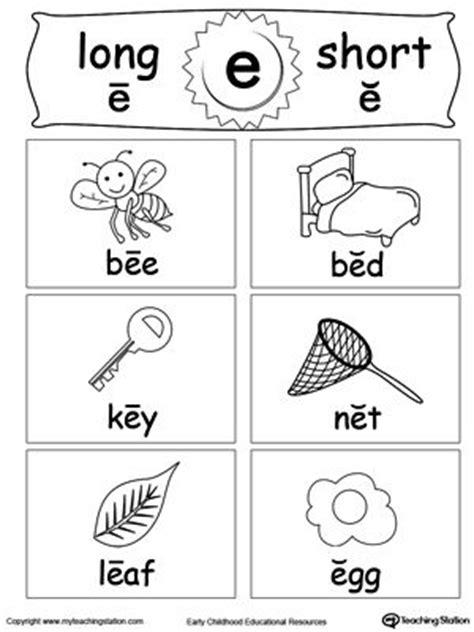 short  long vowel flashcards  vowel worksheets