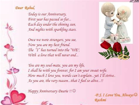 anniversary quotes  deceased husband quotesgram