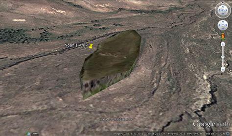 noah s ark geospatial investigation ambrose 304 | Noahs Ark