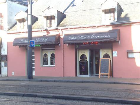 Le Rif   Restaurant marocain à TOURS 37