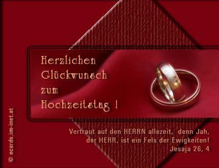 christliche ecards grusskarten zum hochzeitstag