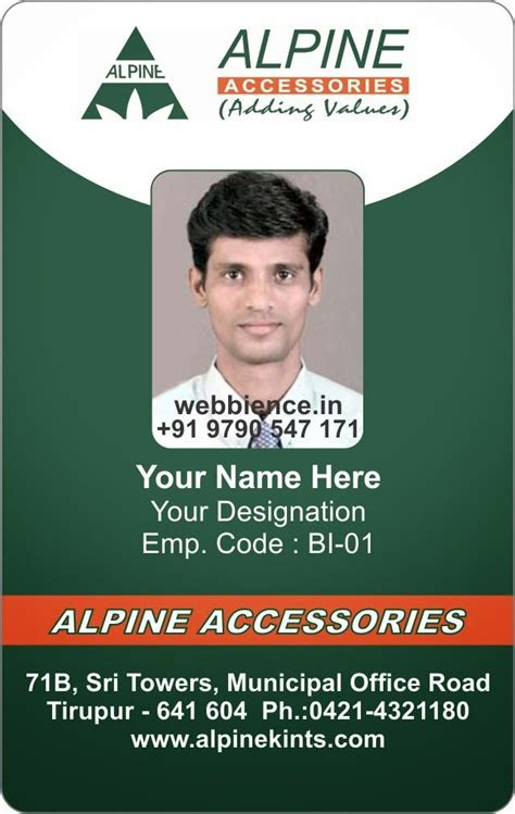 webbience id cards   id card template card